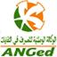 ANGED: Agence Nationale de Gestion des Déchets